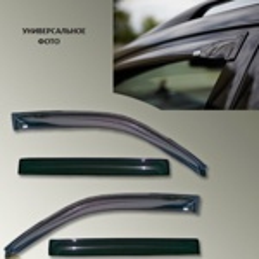 Ветровики (дефлекторы боковых окон) клеящиеся EGR к Kia SORENTO с 2009